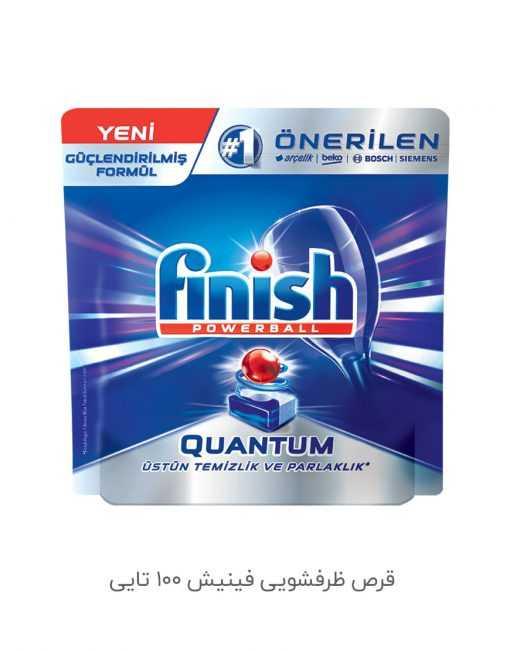 پک لوازم جانبی ظرفشویی فینیش مجموعه ۳ عددی ۱